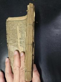 B1256《乾坤法窍天地人》附阴符玄解共三册一套全。