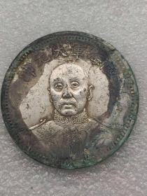 深坑老银元中华民国十七年大元帅纪念币银圆