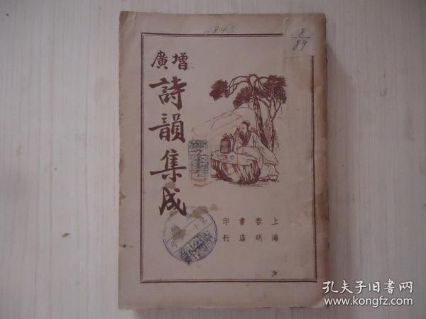 ��澧�骞胯���甸������