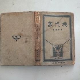 锛�瀛��轰�涔�锛��告苯�猴�绮捐���锛�姘���16骞村��