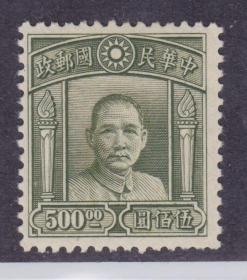 ��涓��界簿������淇���       1949骞村��姘��芥������绁� 姘���44 浼������������惧����500���扮エ��