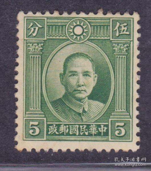 ��涓��界簿������淇���       1949骞村��姘��芥������绁� 姘���11 浼�����瀛�涓�灞卞������5���般��