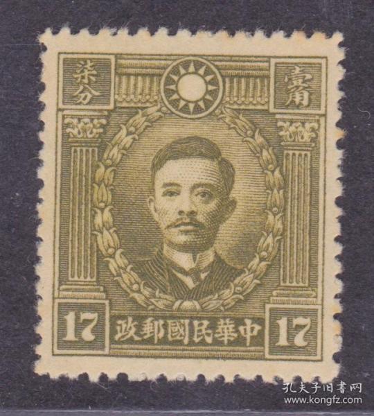 ��涓��界簿������淇���       1949骞村��姘��芥������绁� 姘���13 ��骞崇����澹���17���般��