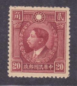 ��涓��界簿������淇���       1949骞村��姘��芥������绁� 姘���13 ��骞崇����澹���20���般��