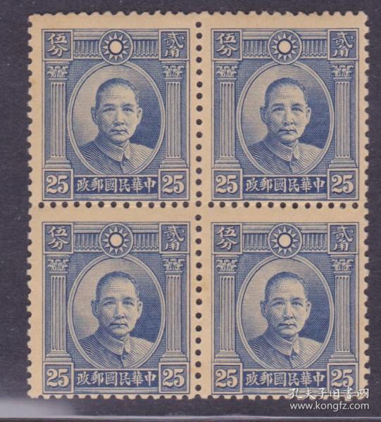 ��涓��界簿������淇���       1949骞村��姘��芥������绁� 姘���11浼�����瀛�������25���板���硅���
