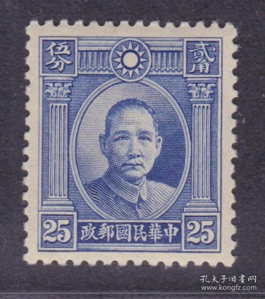 ��涓��界簿������淇���       1949骞村��姘��芥������绁� 姘���11 浼�����瀛�涓�灞卞������25���般��