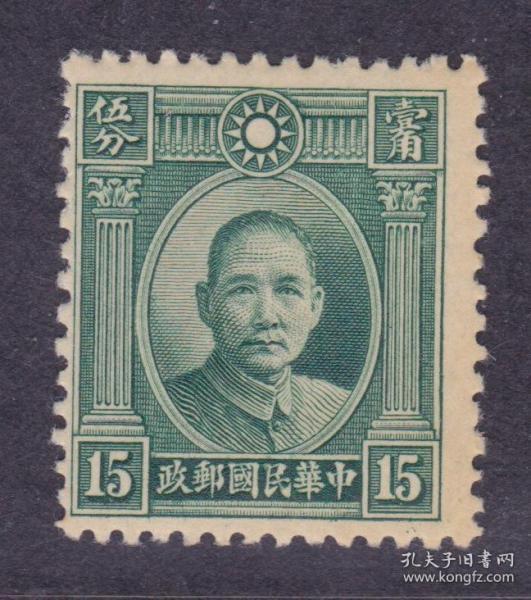��涓��界簿������淇���       1949骞村��姘��芥������绁� 姘���11浼�����瀛�涓�灞卞������缁�15���般��