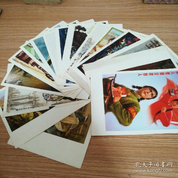 紀念毛主席《在延安文藝座談會上的講話》發表三十周年全國美術作品展覽會選輯