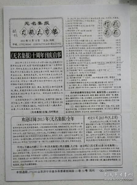 涔��ュぇ甯���2012.11.锛��������ュ����锛�