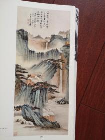 彩铜版美术插页张大千山水,《高士图》(单张)
