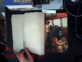 无线电1964.1--11合订本