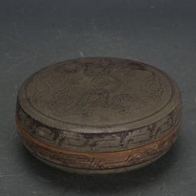 宋代越窑青釉雕刻龙纹粉盒印泥盒仿出土古瓷器手工瓷古玩古董收藏
