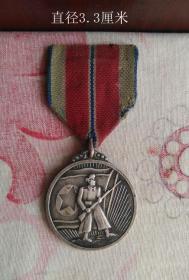 朝鲜银质勋章奖章9718