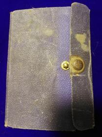 特价民国老日记本账本内部带两张一角的印花税票包老