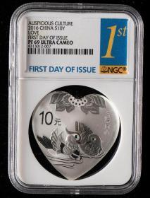 2016年并蒂同心3精制银币(首日发行、原盒带证书、NGC PF69)