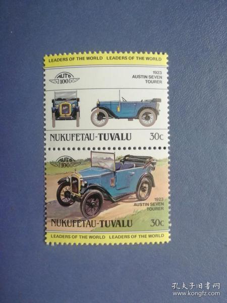 外国邮票 图瓦卢邮票 1985年 汽车 2连 (无邮戳新票)