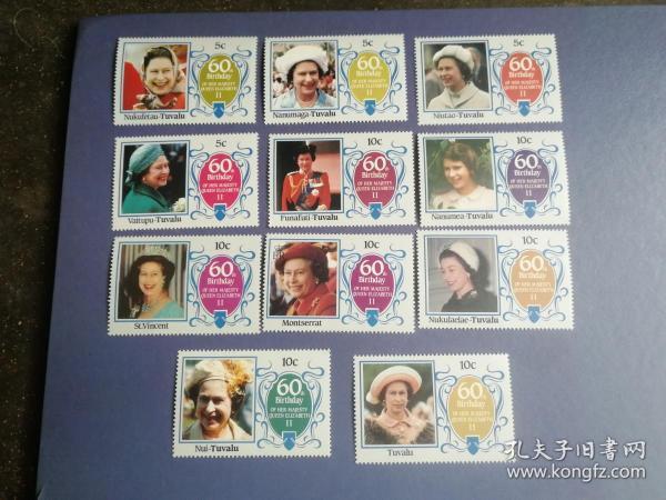 外国邮票 图瓦卢邮票 1986年 英国女王60诞辰-女王各时期肖像 15枚 含4高值(无邮戳新票)