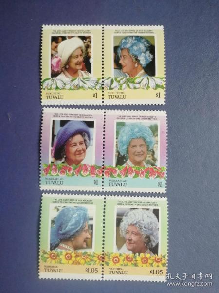 外国邮票 图瓦卢邮票  1985 伊丽莎白女王寿辰 6枚3个双联 高值(无邮戳新票)