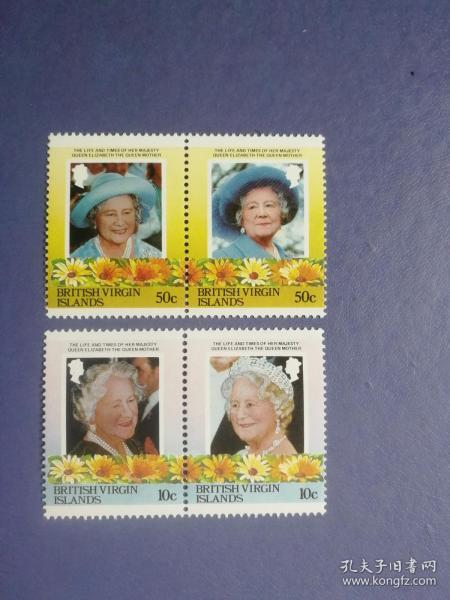 外国邮票 英属维尔京群岛邮票  伊丽莎白女王寿辰 4枚2个双联 (无邮戳新票)