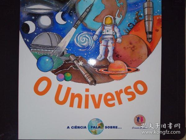 A Ciência Fala Sobre... O Universo (Em Portuguese do Brasil)(详见图)