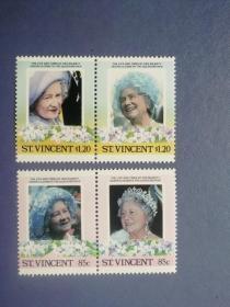 外国邮票 圣文森特邮票  伊丽莎白女王寿辰 4枚2个双联 高值(无邮戳新票)