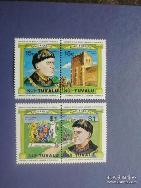 外国邮票 图瓦卢邮票   国王 城堡 徽志 4枚 2个双联(无邮戳新票)