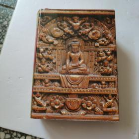 中华大藏经 甘珠尔 对勘本 甘珠尔第74册)藏文版
