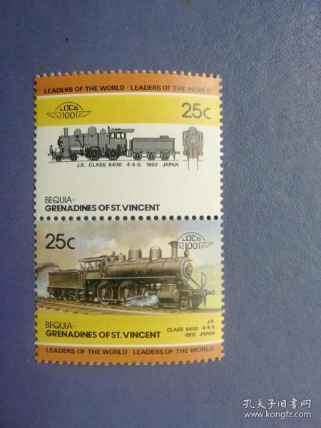 外国邮票 圣文森特邮票  1985机车、火车邮票 双联(无邮戳新票)