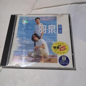 CD羽泉【最美  滚石唱片】看好下单售出不退