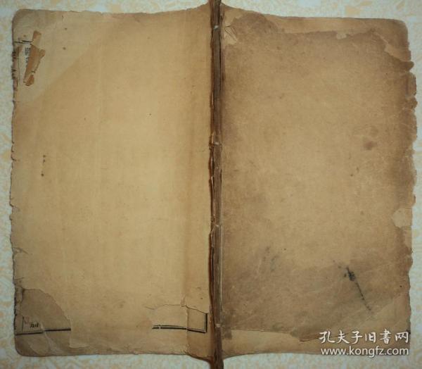 民国线装医书、【推拿易知】、图文并茂、全一册。