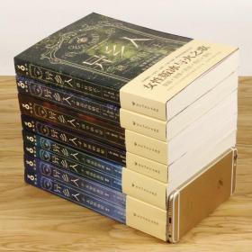 【正版】异乡人 套装1-6 共8册戴安娜加瓦尔东 著//外国穿越奇幻玄幻小说书籍被誉为女性版冰与火之歌