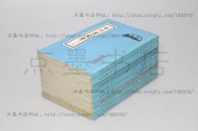 私藏好品《日下旧闻考》全八册 (清)于敏中等 编纂 北京古籍出版社1981年一版一印