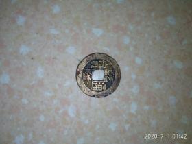 黄亮乾隆通宝,2.3厘米,保真