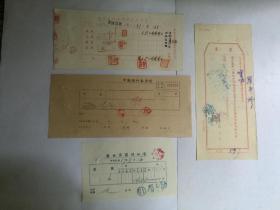 民国时期银行单据4张一组;中国练糖公司重庆办事处送金薄,宝鸡中国银行复书(瞿秀珍),提出票据通知书(贺光勤),中国银行本票帐。请见图片。