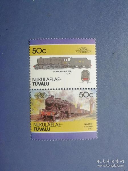 外国邮票 图瓦卢邮票 1984年 火车 2连(无邮戳新票)