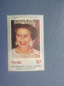 外国邮票 图瓦卢邮票  伊丽莎白女王(无邮戳新票)