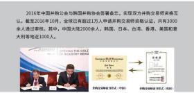 正版现货备考2020年考试并购交易师考试官方教材 公司并购实务操作与法律风险防控/资本市场实务丛书并购交易师培训与认证中心编
