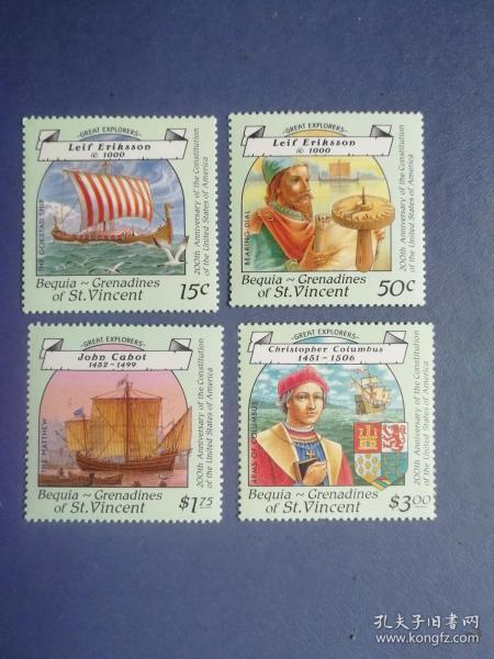 外国邮票 圣文森特邮票  1988年 哥伦布.航海帆船 4全(无邮戳新票)