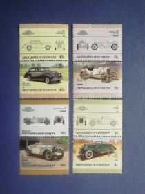 外国邮票 圣文森特邮票  1984汽车8全4双联 含高值(无邮戳新票)
