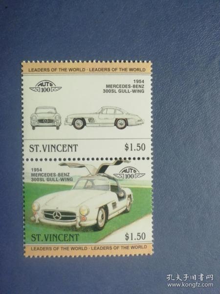 外国邮票 圣文森特邮票  汽车 双联 高值(无邮戳新票)