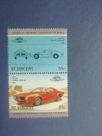 外国邮票 圣文森特邮票  汽车 双联(无邮戳新票)
