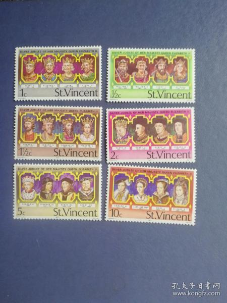外国邮票 圣文森特邮票 1977年英国女王登基25年 6枚 (无邮戳新票)