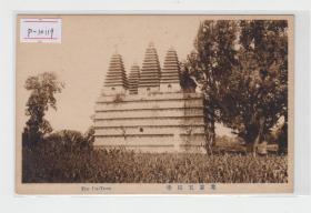 北京五塔寺民国老明信片