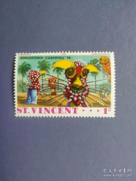 外国邮票 圣文森特邮票 1976年 金斯敦 狂欢节 (无邮戳新票)