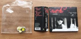 张国荣 Leslie 这些年来 附原包装袋侧标回函卡滚石卡歌书 齐料 港版
