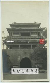民国时期1920年代北京广安门城楼东面(城里),堪称标准照,北京城外城唯一向西开的门,与广渠门相对,又称彰仪门