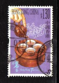 香港邮票茶艺