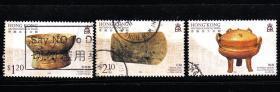 香港邮票出土文物