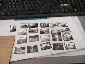 老照片 (样片21张)疑似老南通地区照片(买家自鉴)     甲本存放