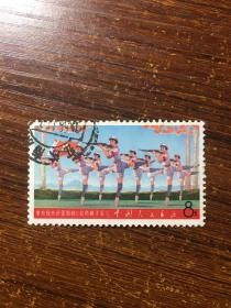 文5红色娘子军邮票文5样板戏邮票文5革命文艺邮票盖销邮票信销邮票文革邮票(5)